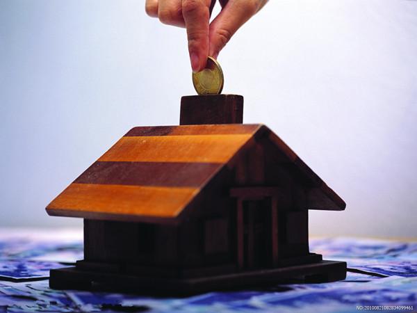 拒绝公积金贷款?房地产商将遭重罚!