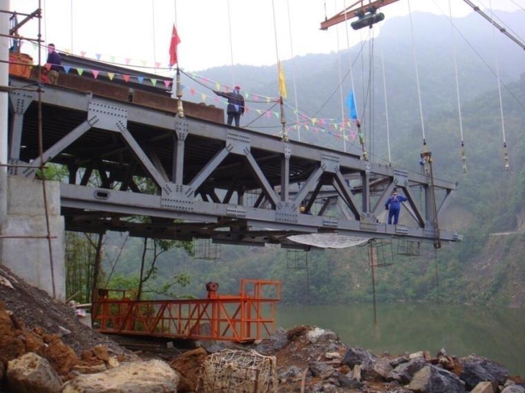 [甘肃]悬索特大桥加劲梁、桥面板安装总体方案(43页)