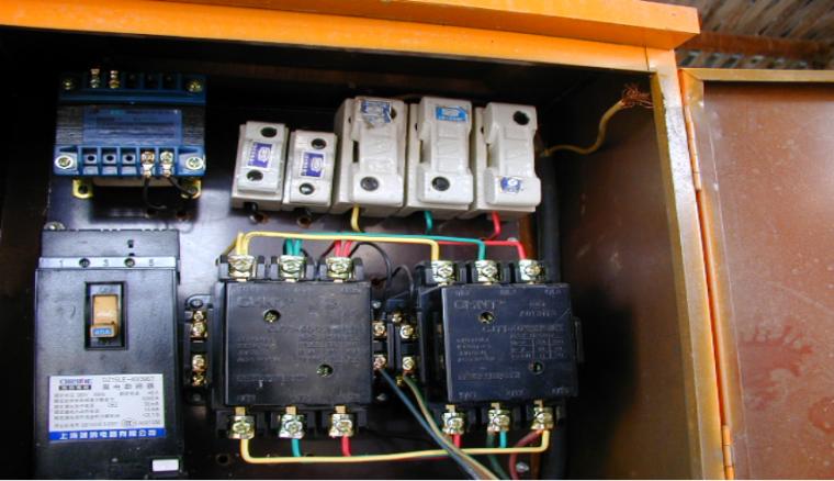 【中建】施工现场临时用电安全技术培训(共232页)_3