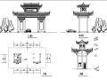 25套各类型古建筑牌坊施工图纸