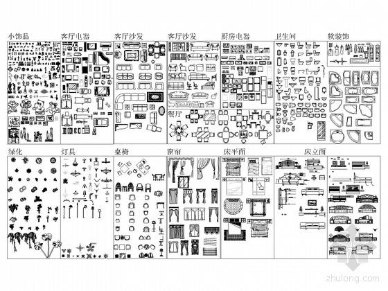 CAD平面图布置综合图库