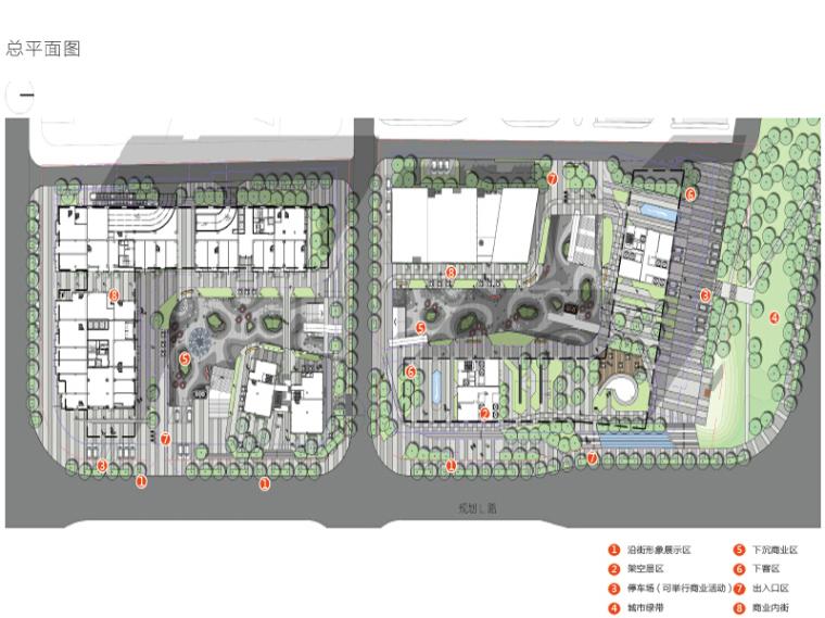 [广西]融入自然的商业办公区景观方案设计