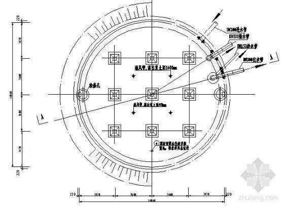 500立方米圆形清水池结构配筋图纸