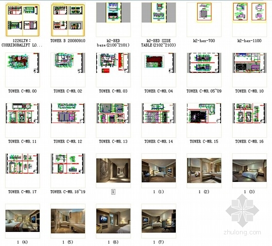 [上海]高级五星级豪华酒店客房室内装修施工图(含效果)缩略图