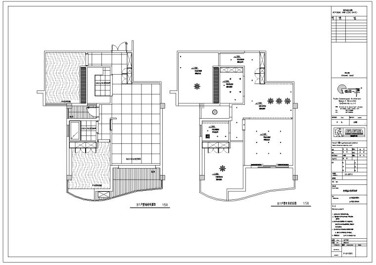 郑州燕庄曼哈顿销售中心样板间四套室内设计施工图_4