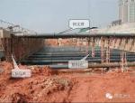 地铁站深基坑土方开挖施工方法比较(明挖法、盖挖法、暗挖法)