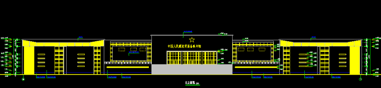 中国人民解放军装备陈列馆建筑设计方案