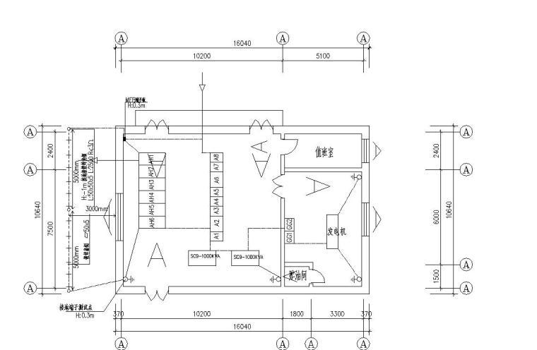 变配电课程设计