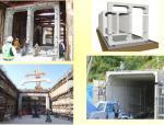 预制拼装综合管廊建设与施工培训讲义(50页)