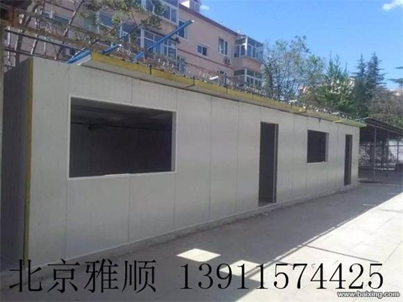 某夹芯彩钢活动房资料下载-北京丰台区彩钢房活动房制作搭建68606276