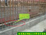 建筑工程地下及屋面防水施工及质量通病防治讲义(128页)