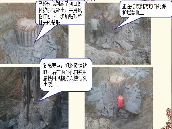 桥梁工程梁板预制及钢筋加工施工标准化要点图文展示198页PPT_1