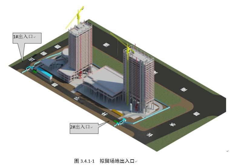 中建八局酒店工程施工组织设计285页(附图丰富)_6