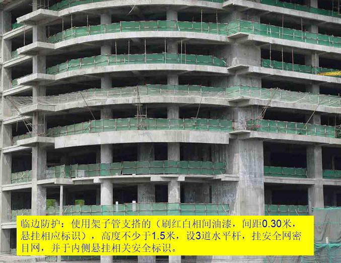 项目部文明施工管理操作手册(图文)