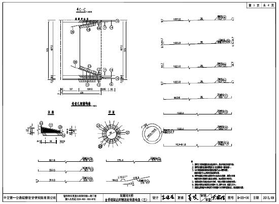 高速公路段一期工程外环桥梁设计图纸(239张)_7