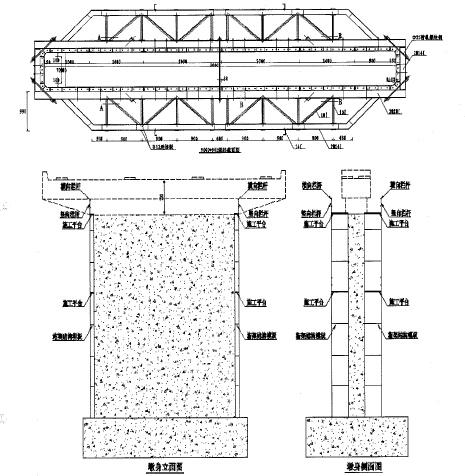 互通立交工程施工方案全套35篇(路基路面桩基,现浇箱梁便桥高支模)_4