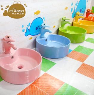 幼儿园洗手池台上盆的安装高度是多少?