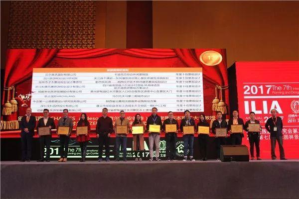 第七届艾景奖颁奖典礼举行,百余奖项花落谁家?