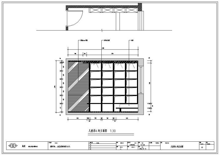 沈阳万科样板房室内设计施工图