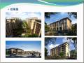 [镇江]房地产项目市场调研报告(图文并茂)