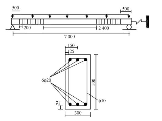 II级钢筋混凝土管参数资料下载-火灾下钢筋混凝土梁非线性有限元分析