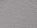 [QC成果]提高外墙真石漆喷涂施工质量