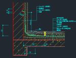 100张防水节点设计构造大样图(屋面、外墙、地下室变形缝、女儿墙等)