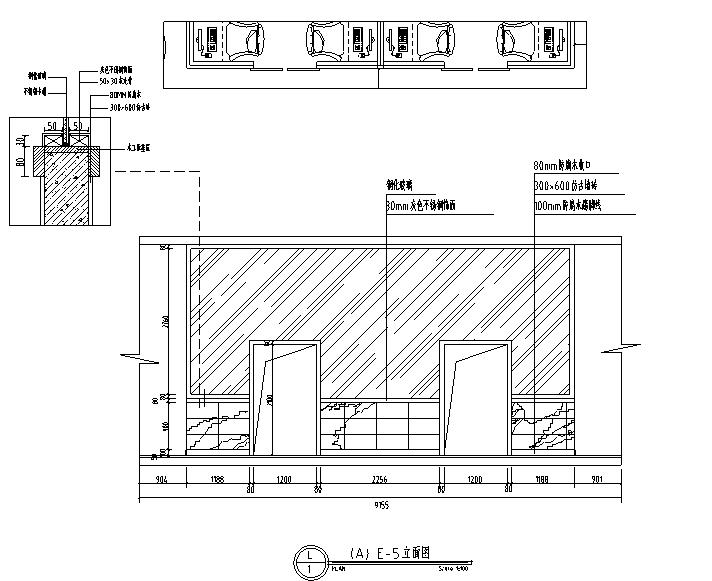 英伦风网吧网咖室内空间设计施工图(附效果图)-立面图