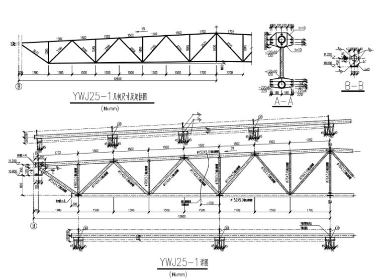 管桁架钢结构屋盖设计图(CAD、12张)