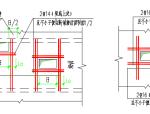 剪力墙结构钢筋绑扎施工方案