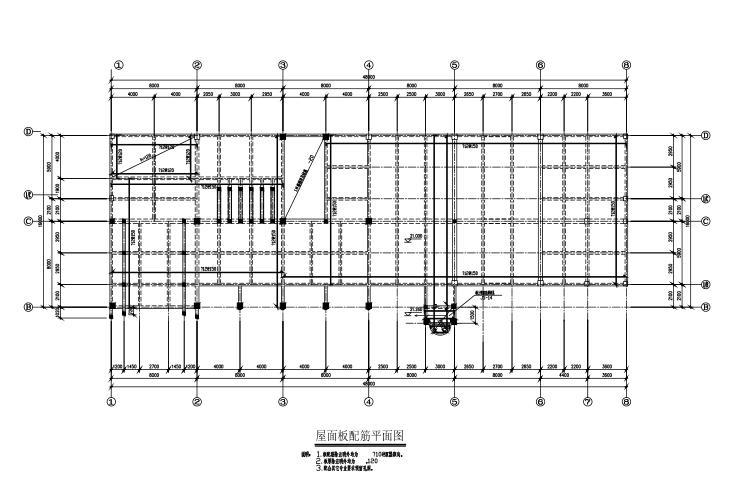 [浙江]五层框架结构办公楼结构施工图(CAD、20张)