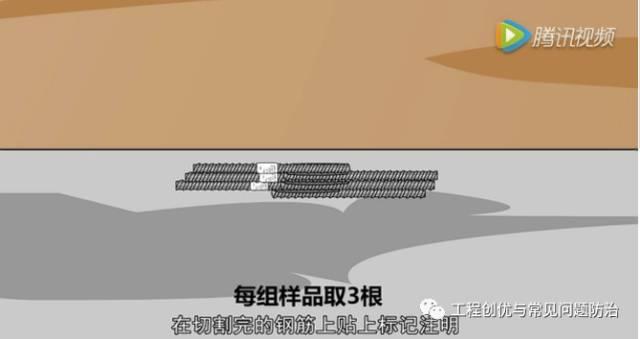 15种常用建筑材料见证取样方法_25