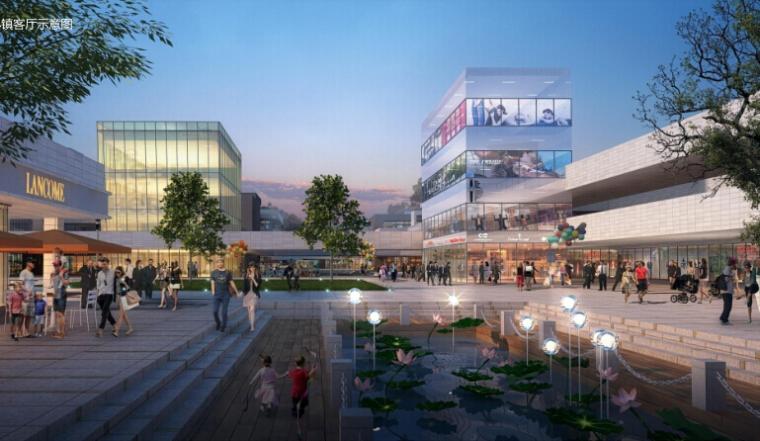 [浙江]杭州大江东新能源汽车小镇规划设计方案文本