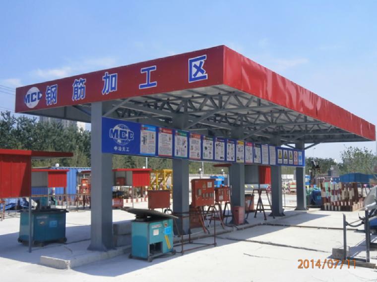 [天津]地铁R3标段绿色施工实施方案