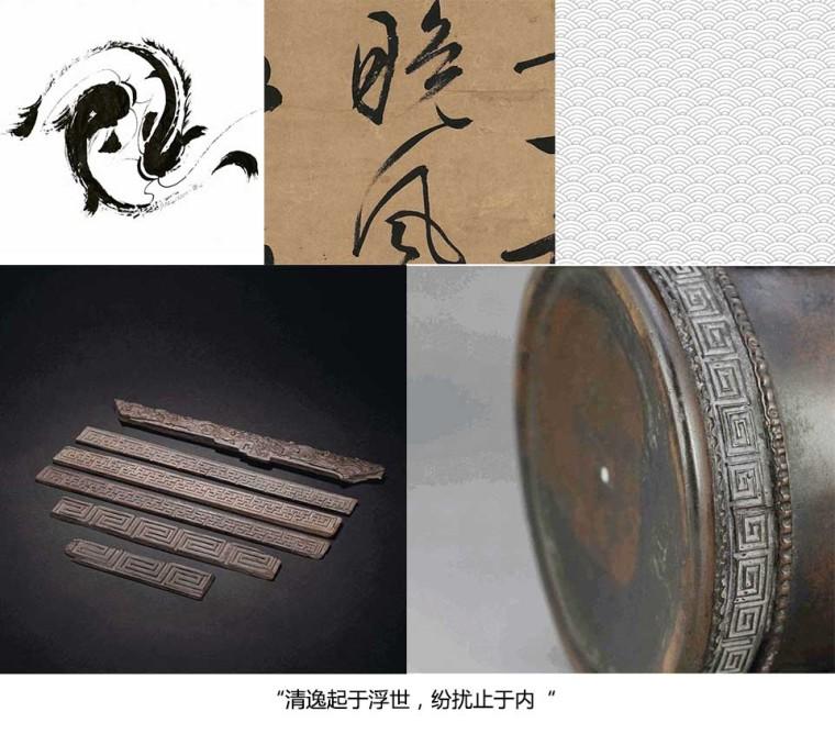现代风+中国元素的全新演绎,这样的家居设计你心动了吗?