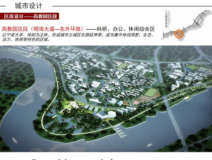 [浙江]河岸规划滨水核心区景观设计方案