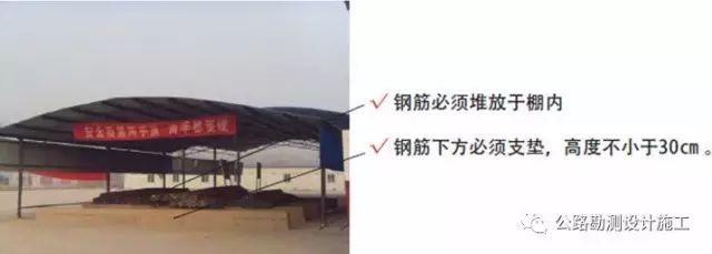 桥梁钢筋施工标准化看这里