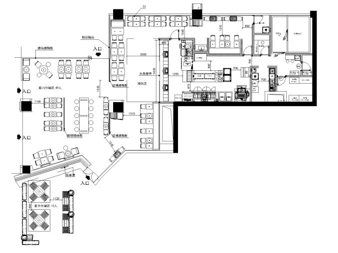 [广东]汉堡王连锁快餐厅设计施工图(附效果图)