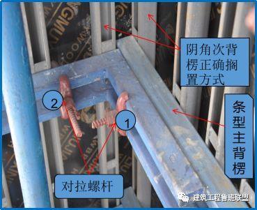 """""""木模板+钢支撑"""":当前受欢迎的模板及支撑体系_28"""