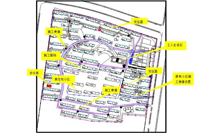 [宁阳县]棚户区异地安置项目临建施工技术方案