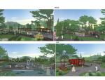 南大某山郊野公园启动片区概念性城市设计文本PDF(113页)