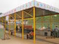 建筑工程安全质量标准化施工现场做法