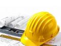 中建,施工现场临时用电标准化做法