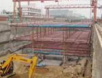 地铁车站深基坑施工安全监理控制要点