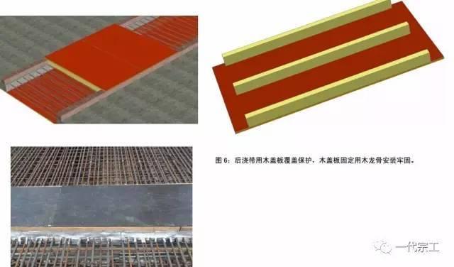 中建八局施工质量标准化图册(土建、安装、样板),超级实用!_17
