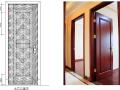 住宅工程室内装修施工工艺和质量标准(117页,多图)