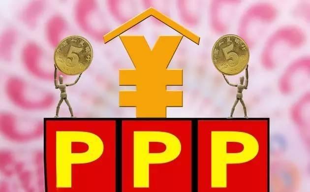 ppp项目建设工程管理资料下载-警惕!高压态势,不合规的PPP项目决不能做!
