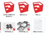 建筑设计大师路易斯·康SU模型合集(7套作品)