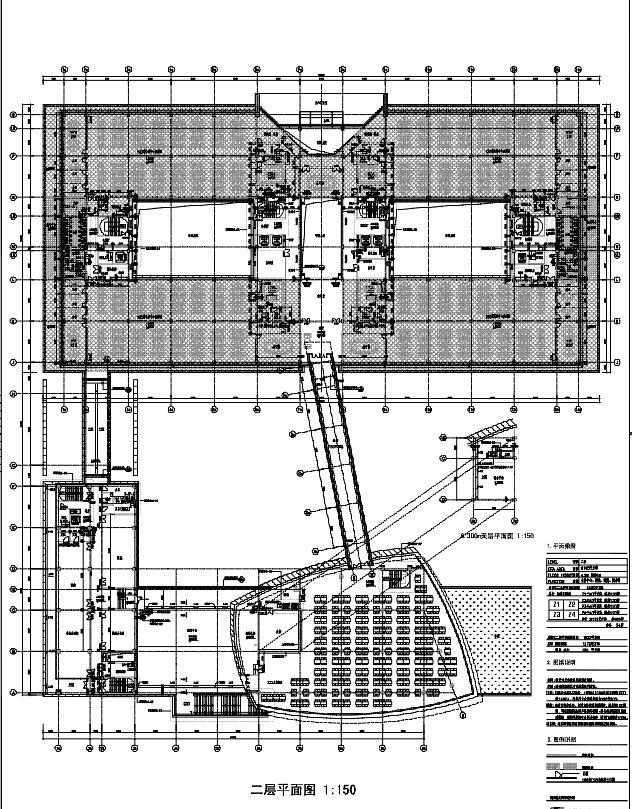 [安徽]某工行后台中心居住区施工图(50页PDF+CAD)_6