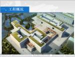 """阿里巴巴""""淘宝城""""二期小组关于4.5~5.5m高圆形纸模施工质量控制QC成果"""